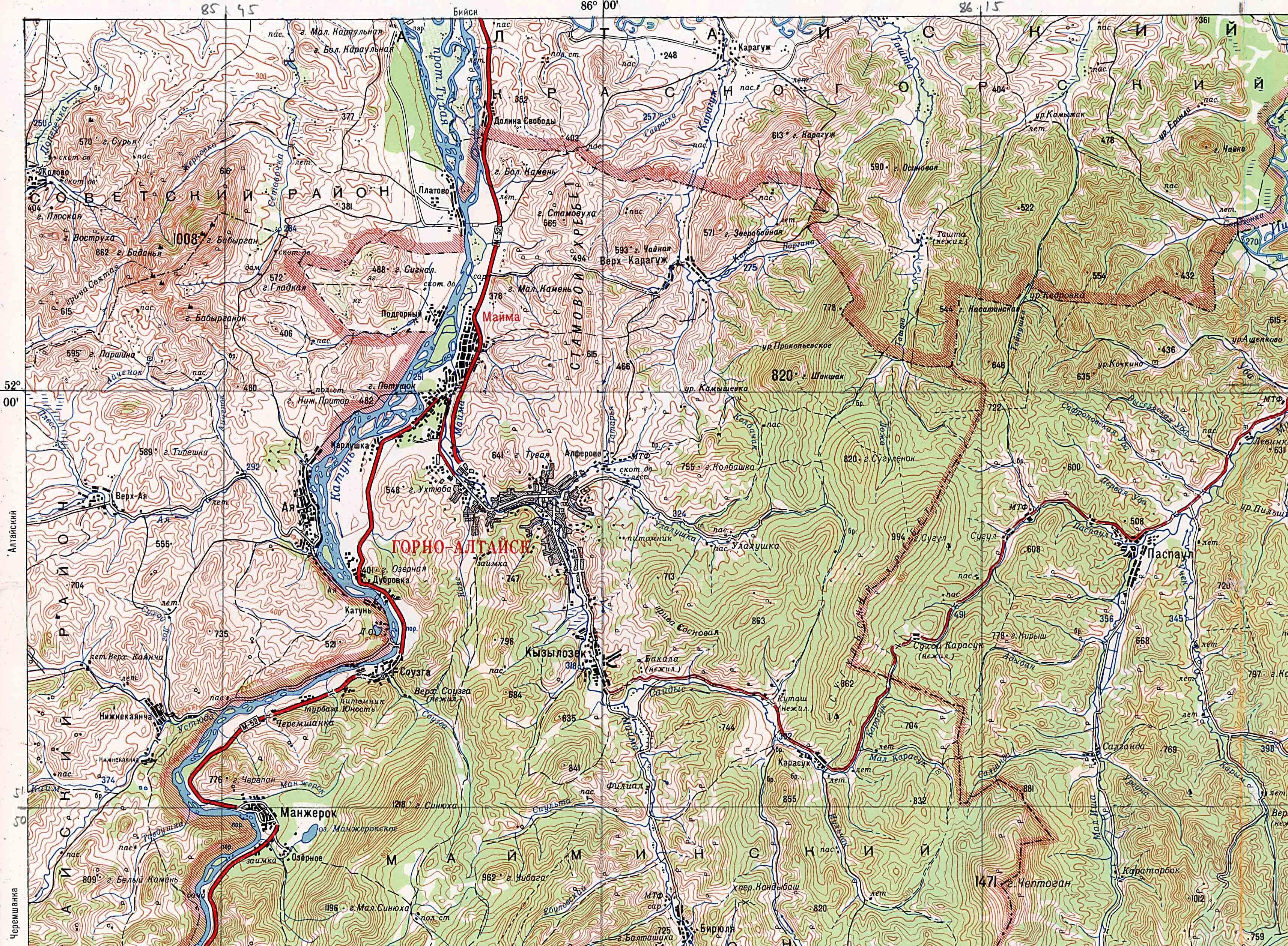 Топографические Карты Алтайского Края