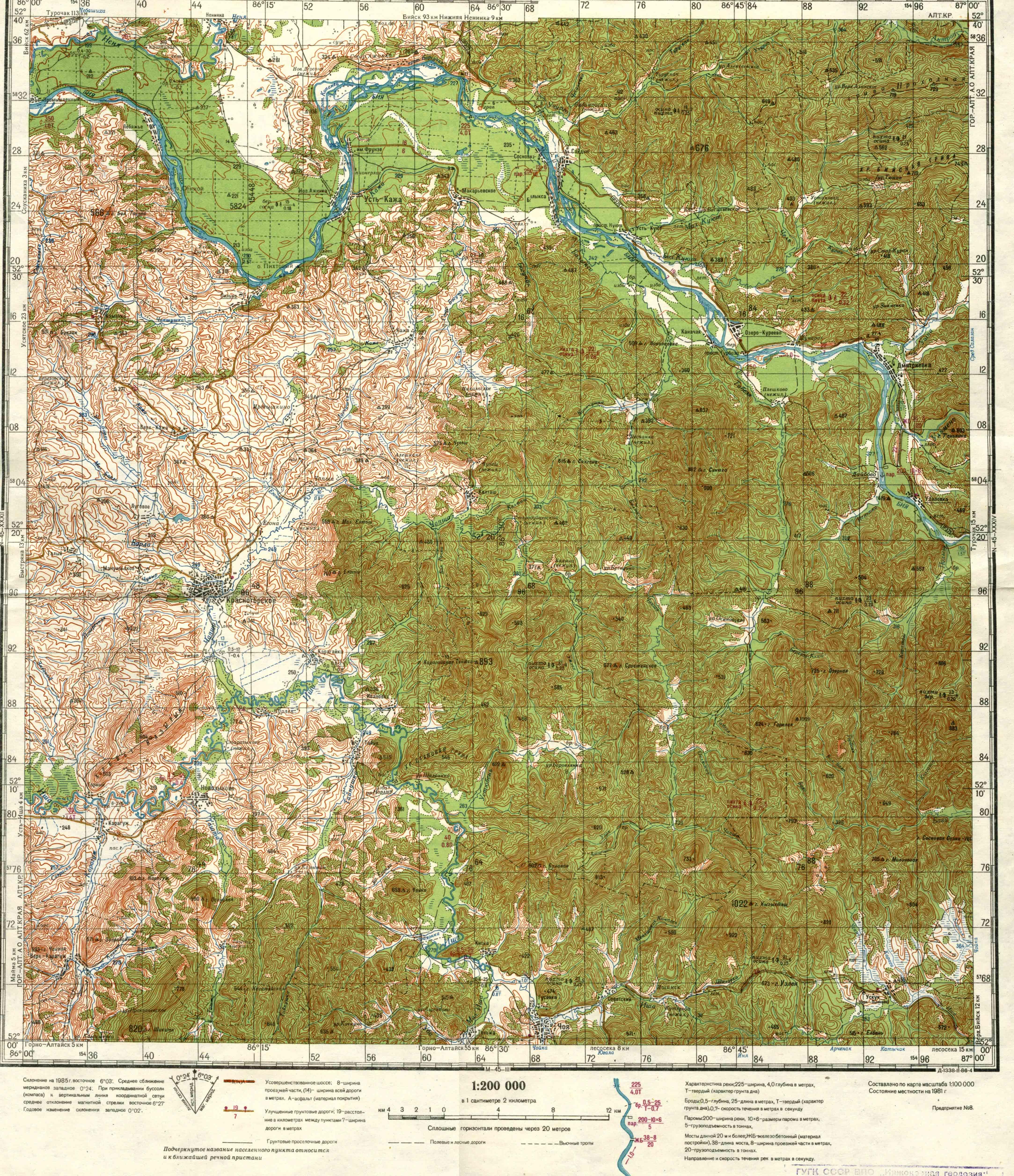 Волчихинский Район Карта